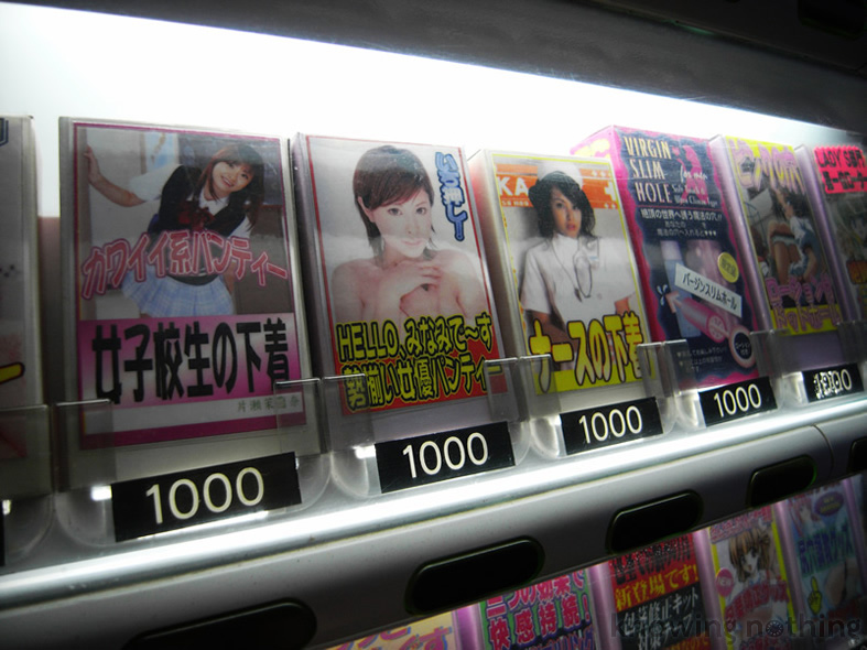 japanese vending machines panties with womens panties photos
