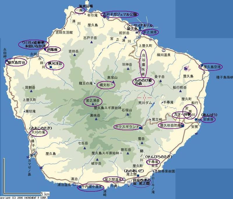 yakushima-map