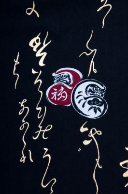 fine-orient-kimono-detail