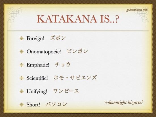 katakana.004