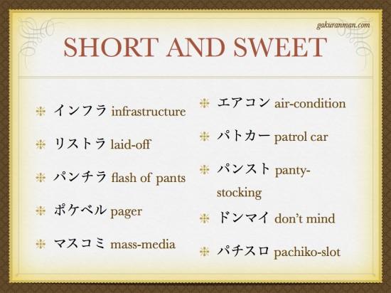 katakana.010