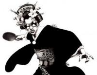 abiko-japan