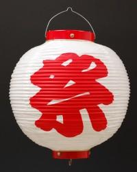 matsuri-lantern