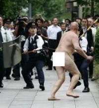 naked-englishman