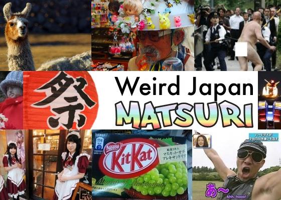 weird-japan