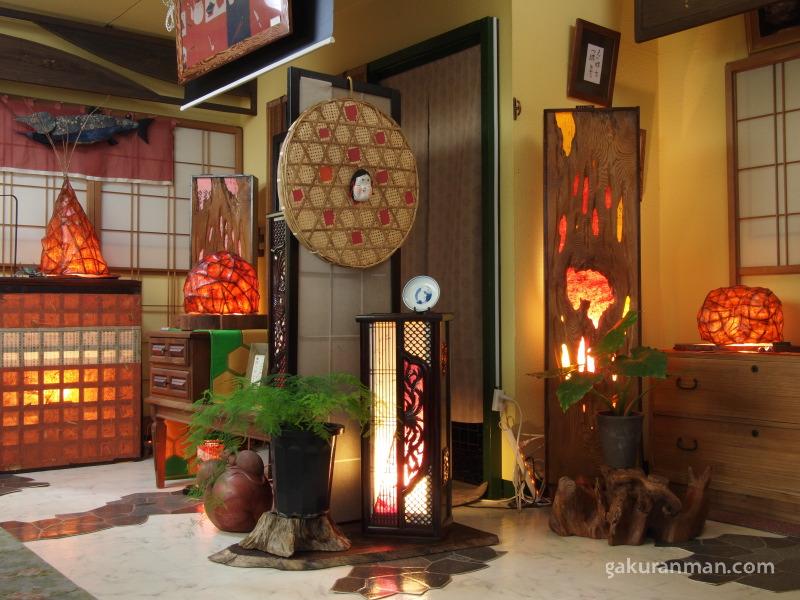 japanese style interior design gakuranman