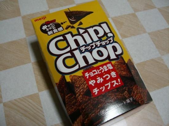 chip-chop