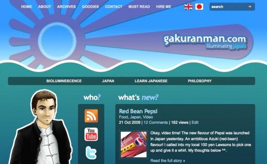 gakuranman-com-v5