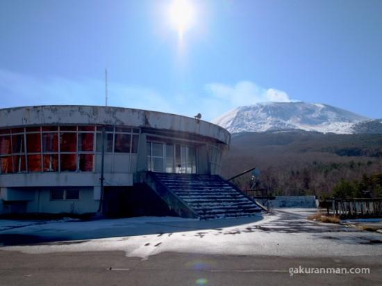 volcano-museum