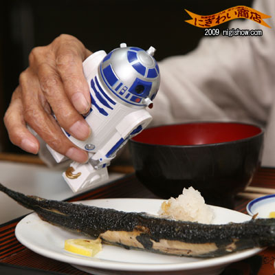 r2-soy-sauce