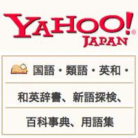yahoo-dictionary