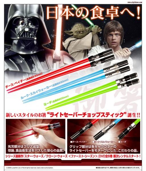 chopsticks_pop