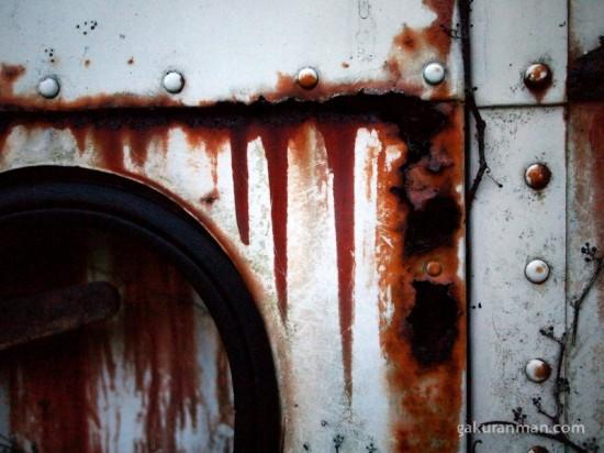 bus-rust
