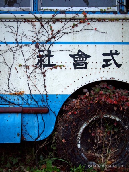 bus-wheel