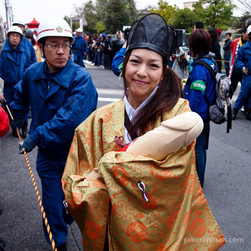 japanese festival penis