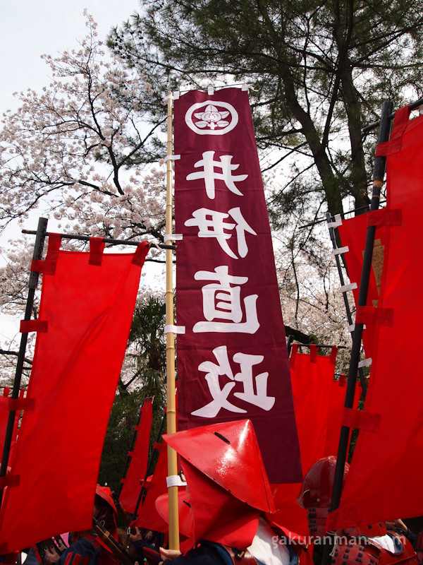 1000 images about sashimono uma jirushi banners and