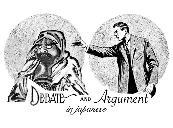 argument comparison Argument from analogy is a special type of inductive argument, whereby  perceived similarities are used as a basis to infer some further similarity that has  yet to.