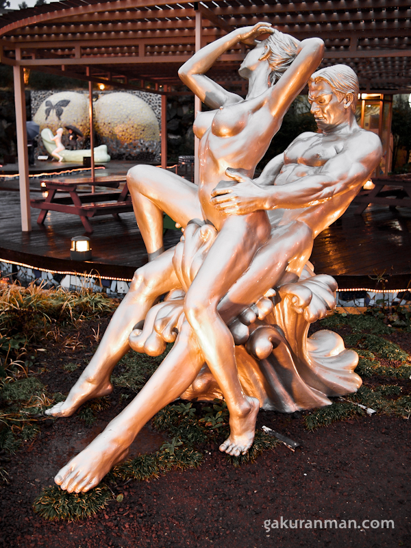Greek goddess of sex