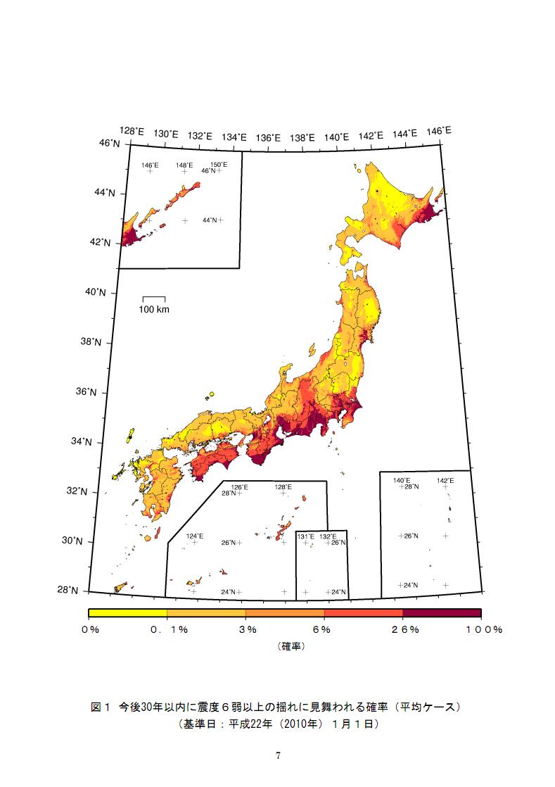 Great Tohoku Earthquake Latest Gakuranman - Japan map quake