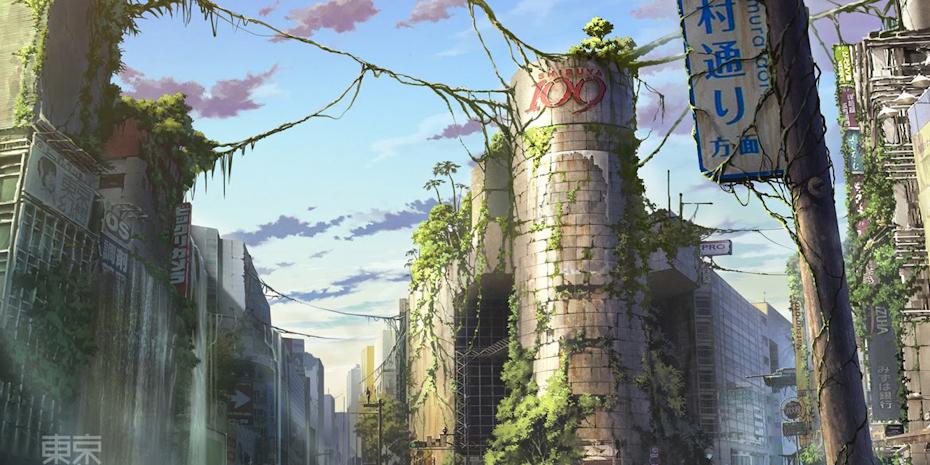 tokyo-apocalypse