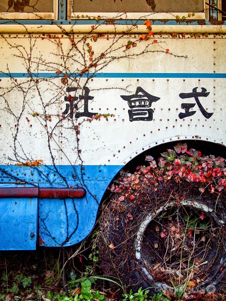 http://gakuran.com/eng/wp-content/uploads/2014/02/haikyo-bus-gakuranman.jpg
