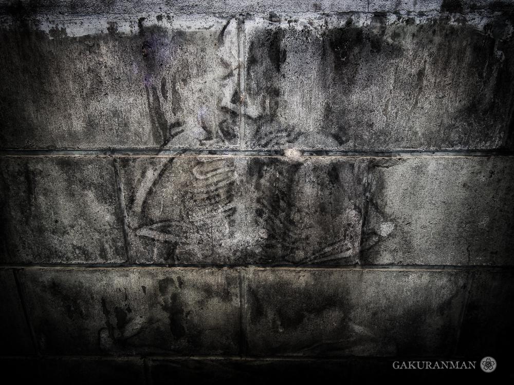 ritual-mikkyo-skeleton